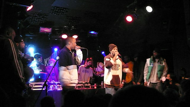 [Brand Nubian courtesy Wikimedia Commons]